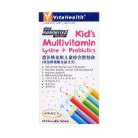 VitaHealth Robovites Kid's Multivitamin Lysine + Prebiotics - 60 Chewable Tablets