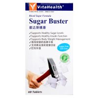 VitaHealth Sugar Buster - 60 Tablets