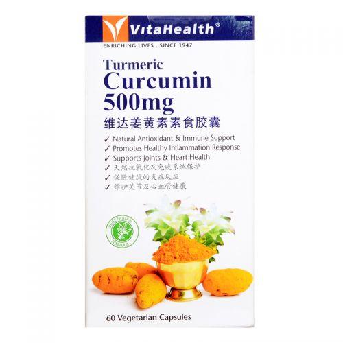VitaHealth Turmeric Curcumin 500mg - 60 Vegetarian Capsules