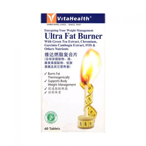 VitaHealth Ultra Fat Burner - 60 Tablets