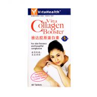 VitaHealth Vita Collagen Booster - 60 Tablets