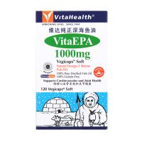 VitaHealth Vita EPA 1000mg - 120 soft Vegicaps