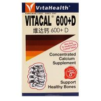 VitaHealth Vitacal 600+D - 120 Tablets