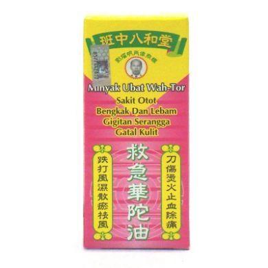 Wah Tor Oil - 25ml