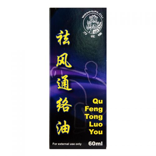 Wanhualuo Qu Feng Tong Luo You - 60ml