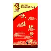 Wellring Liu Wei Di Huang Wan - 200 Pills