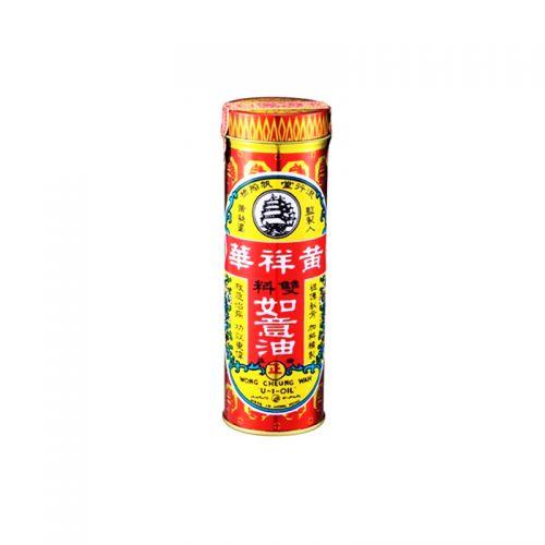Wong Cheung Wah U-I Oil - 12ml