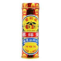 Wong Cheung Wah Yu Yee Oil (Cap Limau) - 10ml