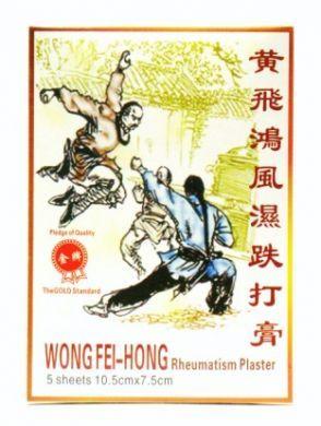 Wong Fei-Hong Rheumatism Plaster - 5 Sheets (10.5 cm x 7.5 cm)