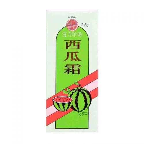 Wykon Fu Fang Pearl Water Melon Frost - 2.5 gm