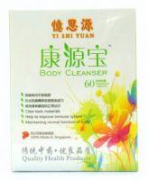 Yi Shi Yuan Body Cleanser - 60 Vegetarian Capsules