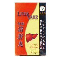 Yi Shi Yuan Liver Care - 60 Capsules