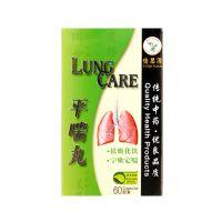 Yi Shi Yuan Lung Care Capsules - 60 Vegetarian Capsules