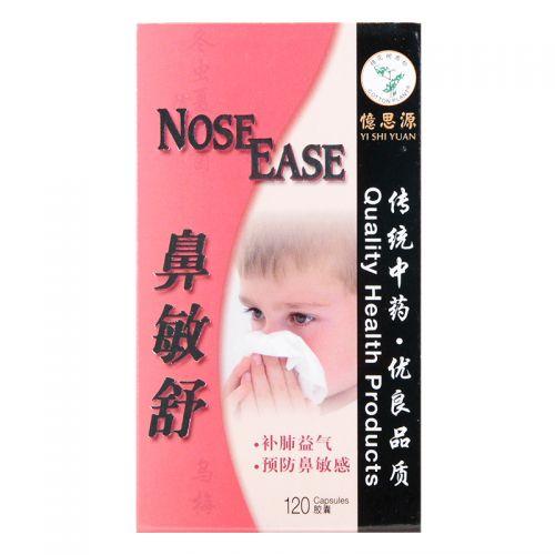Yi Shi Yuan Nose Ease - 120 Capsules