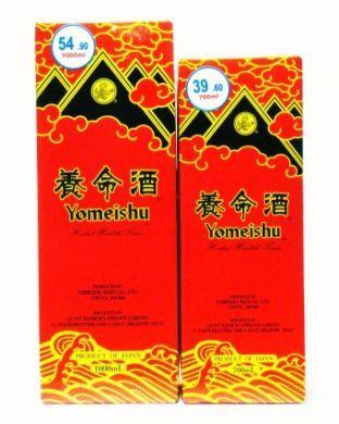 Yomeishu Herbal Health Tonic - 700 ml