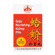 Yulin Brand Gejie Nourishing Kidney Pills - 50 Capsules X 500 mg