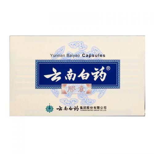 Yunnan Baiyao Capsules - 16 Capsules