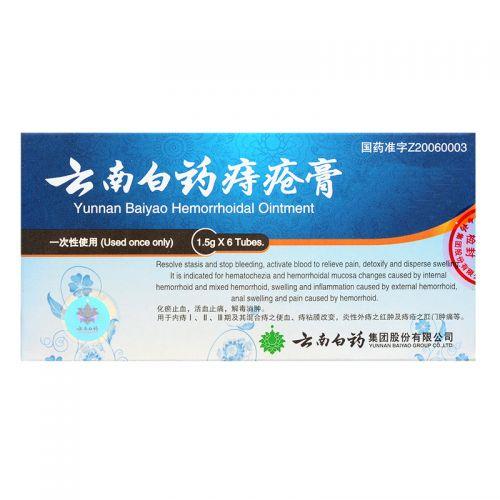 Yunnan Baiyao Hemorrhoidal Ointment - 1.5g x 6 Tubes