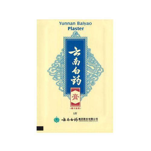Yunnan Baiyao Plaster - 5 pieces