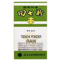 Yunnan Brand Tienchi Powder (Raw) - 40 gm