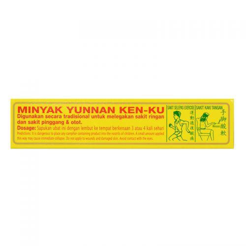 Yunnan Ken-Ku Oil - 56ml