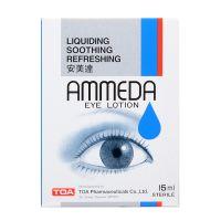 Ammeda Eye Lotion - 15 ml