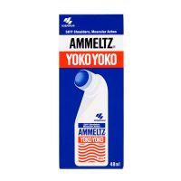 Ammeltz Yoko Yoko - 48 ml