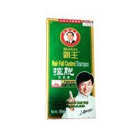 Ba Wang  Hair Fall Control Shampoo - 80ml