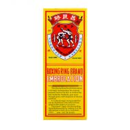Boxing Ring Brand Embrocation - 30 ml