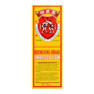 Boxing Ring Brand Embrocation - 60 ml