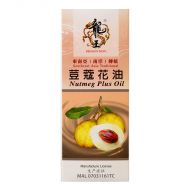 Dragon King Brand Nutmeg Plus Oil - 60ml
