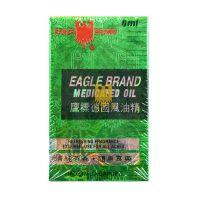 Eagle Brand Medicated Oil - 6 ml