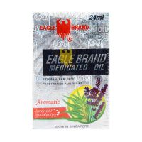 Eagle Brand Medicated Oil (Aromatic) Lavender Eucalyptus - 24ml