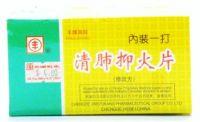 Feng Brand Ching Fei Yi Huo Pian (Amended  Formula) - 12 Tubes X 8 Tablets