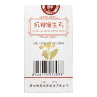 Foci Kang Gu Zeng Sheng Wan - 200pills x 0.2gm