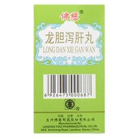 Foci Long Dan Xie Gan Wan - 200 Pills X 0.17 gm
