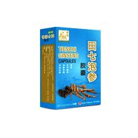 Golden Sun Tienchi Ginseng Capsules - 60 Capsules