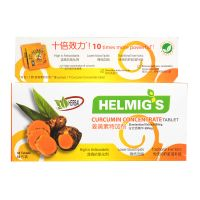 Helmig's Curcumin Concentrate Tablet - 60 Tablets x 600mg
