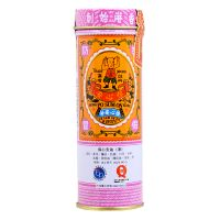 Hong Kong Po Sum On Medicated Oil (H) - 18.6 ml