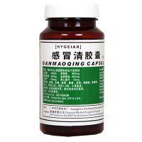 Hygeian GanMao Qing Capsules - 60 Capsules