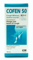 ICM Pharma Cofen 50 Cough Mixture - 100 ml
