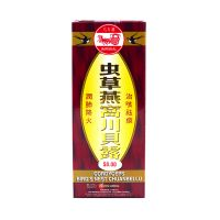 Imperial Cordyceps Birds Nest Chuanbei Lu - 170ml