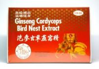 JI Yang Brand Ginseng Cordyceps Bird Nest Extract - 6 Bottles