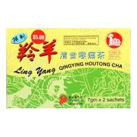 Ji Yang Brand Ling Yang Qingying Houtong Cha - 7 gm x 2 Sachets