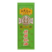 Koong Yick Lo Si Hong Oil - 28 ml