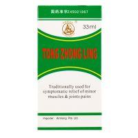 Guangxi Tong Zhong Ling Liquid - 33 ml