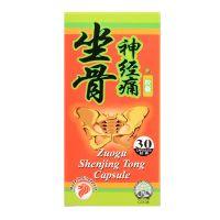 Mei Hua Brand Zuogu Shenjing Tong Capsule - 30 Capsules