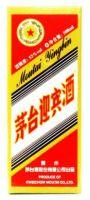 Moutai Yingbin - 500 ml (53% vol)