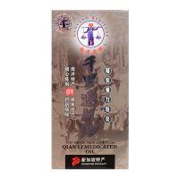 Nanyang Heritage Top Grade Qian Li Medicated Oil - 35ml