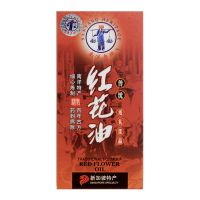 Nanyang Heritage Traditional Formula Red flower Oil - 35 ml
